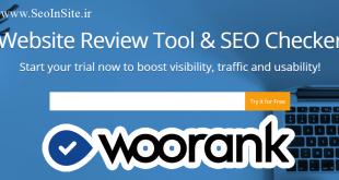 معرفی ابزار woorank